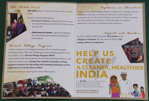 The interior of Share & Care Foundation's postcard that aimed to raise money for toilets in India.