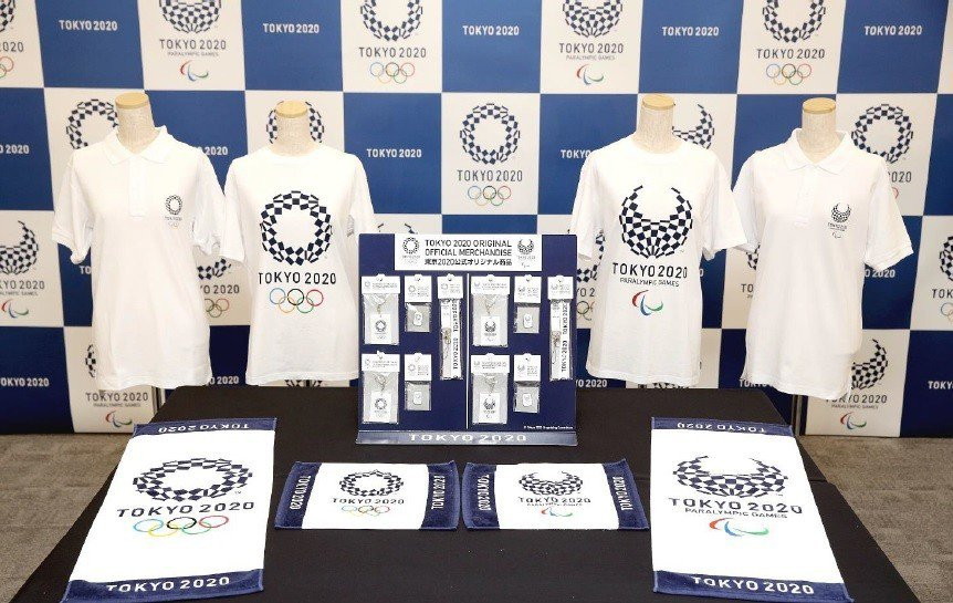 Tokyo 2020 Olympic Merchandise with New Logo Sells Out First Day
